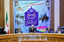 استاندار فارس: بانک ها برای ایجاد رونق اقتصادی بکوشند