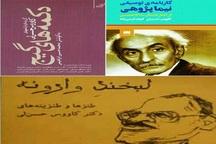 کارنامه ادبی کاووس حسنلی بررسی میشود