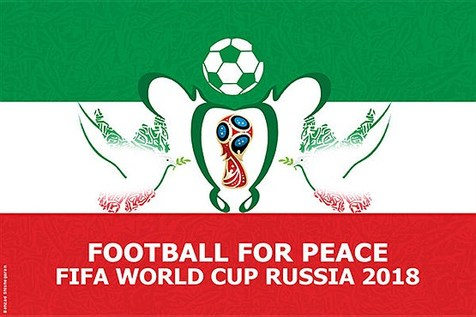 پوستر صعود تیم ملی به جامجهانی طراحی شد