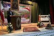 رئیس فراکسیون فرش مجلس: فرش دستباف بخشی از شناسنامه ایران زمین است