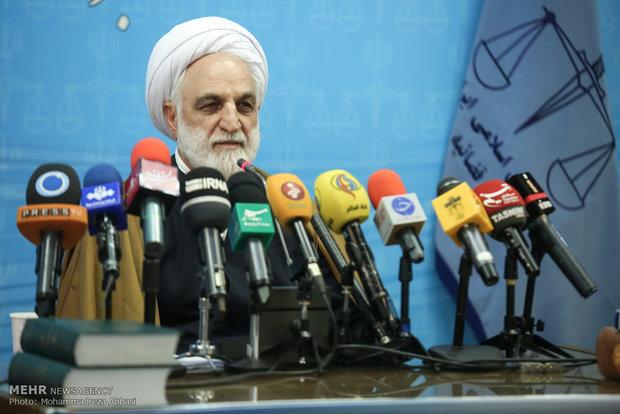 کانال تلگرامی حقوق جانبازان پرونده حمید بقایی و محمود احمدی نژاد همچنان مفتوح است ...