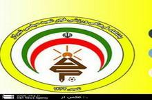 سایت رسمی باشگاه فرهنگی ورزشی فجر شهید سپاسی شیراز افتتاح  شد