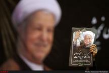 برگزاری مراسم اولین سالگرد ارتحال آیت ا... هاشمی در مشهد