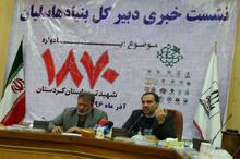 دبیرکل بنیاد هابیلیان: بیش از 10 درصد شهدای ترور کشور مربوط به استان کردستان است