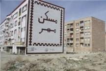 یکهزارواحد مسکونی مهرمازندران آماده واگذاری است