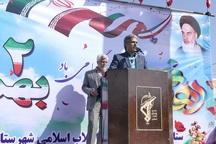 فرماندار گناباد: تحقق آرمانهای انقلاب اسلامی بدون مشارکت مردم امکانپذیر نیست