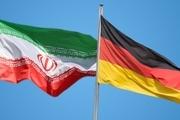 هیات آلمانی برای برجام به ایران سفر می کنند