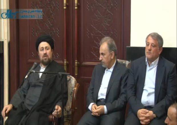 Image result for حجت الاسلام و المسلمین سید حسن خمینی در دیدار با اعضای شورای شهر و شهردار جدید تهران