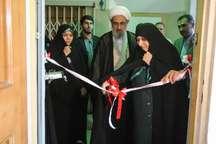 گشایش دفتر نمایندگی جمعیت حمایت از ملت فلسطین در اصفهان