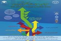 سیزدهمین سمینار سالانه الکتروشیمی ایران در پژوهشگاه مواد و انرژی