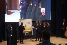 تمبر یادبود شهید حججی با حضور اسحاق جهانگیری، معاون اول رئیس جمهور رونمایی شد
