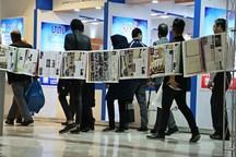 جشنواره رسانه های شهری درشان اهالی رسانه برگزار می شود
