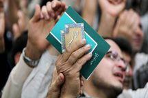 مراسم روح بخش دعای عرفه در استان یزد طنین انداز شد