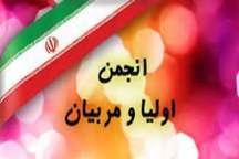 کارگروه های سه گانه شورای انجمن اولیا و مربیان خوزستان تشکیل شد