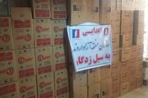 کمک های منطقه آزاد اروند برای سیل زدگان ارسال شد