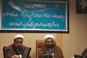 10 هزار و 395 قرآن آموز کرمانشاهی در آزمون سراسری حفظ و مفاهیم شرکت می کنند
