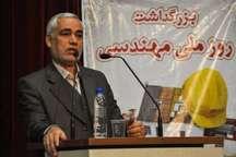 هشدار یک مقام دانشگاهی: اگر به فکر چاره نباشیم، اصفهان هم خوزستان دوم می شود