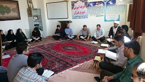 """برگزاری دومین جلسه کارگاه """"تدبر در قرآن"""" در جهاددانشگاهی اردبیل"""