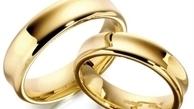 ۸۱۵ زوج تهرانی تحت حمایت کمیته امداد راهی خانه بخت شدند