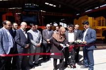 طرح توسعه کارخانه ماشین آلات کشاورزی همدان بهره برداری شد