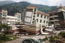 آیا امکان پیش بینی زلزله وجود دارد؟