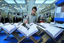 امکان برپایی مستمر نمایشگاه های قرآنی در خوزستان