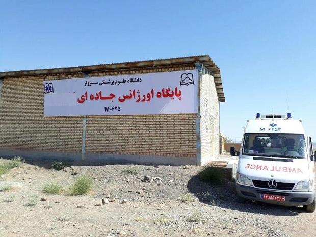 شمار پایگاههای اورژانس در غرب خراسان رضوی افزایش یافتند