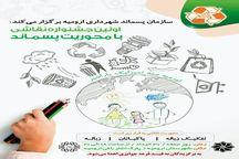 اولین مسابقه نقاشی با شعار