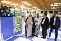 غرفه موسسه تنظیم و نشر آثار امام خمینی(س) در نمایشگاه بینالمللی قرآن کریم