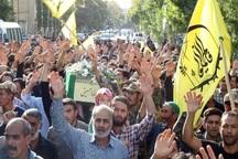 پیکر شهید مدافع حرم در شهرستان پیشوا تشییع شد