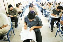 بیش از 76 هزار نفر در فارس برای ورود به دانشگاه رقابت می کنند