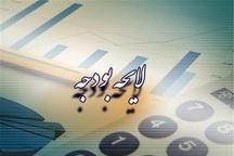 جزئیات بودجه سال ۹۸ شهرداری تبریز