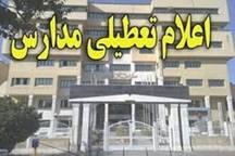 پیش دبستانی ها  ،مهدهای کودک و مدارس ابتدایی در استان تهران به جز دماوند و فیروزکوه روز یکشنبه تعطیل است