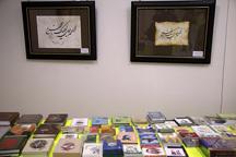 سومین نمایشگاه علوم قرآنی چهارمحال و بختیاری گشایش یافت