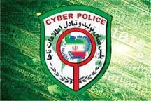 ۹۳ درصد پرونده های ارجاعی به پلیس فتا آذربایجان غربی به نتیجه رسیده است