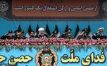 بازتاب صحبت های رئیس جمهوری در مراسم روز ارتش