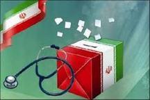 ثبت نام 35 نامزد برای انتخابات هفتمین دوره نظام پزشکی در گنبدکاووس