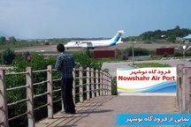 تحقق وعده وزیر راه در رفع مشکلات مالکان اراضی فرودگاه نوشهر