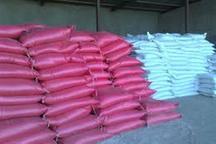 آغاز توزیع کود کشاورزی در شهرستان لاهیجان