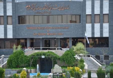 اختصاص17میلیارد ریال به تکمیل و تجهیز پارک موزه علوم زمین در مشهد