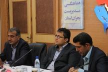 آمادهباش تیمهای عملیاتی استان بوشهر برای مقابله با سیل احتمالی