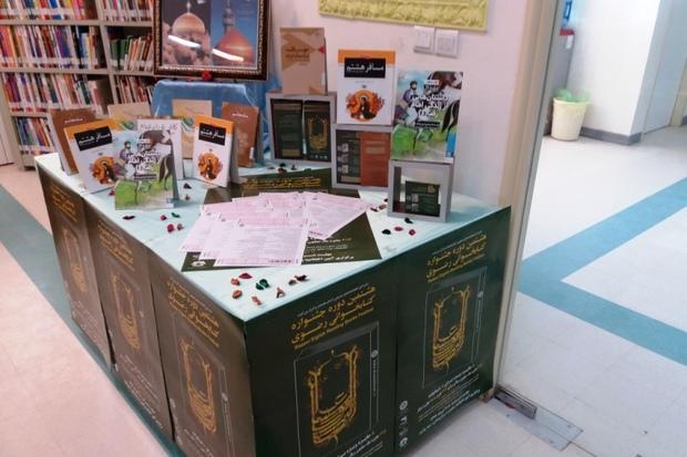 6 هزار نسخه کتاب جشنواره رضوی در سمنان توزیع شد