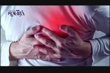 تهرانیها به چه بیماریهایی مبتلا هستند؟