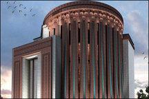دستور ویژه استاندار ایلام برای ساخت سریع برج هنر اسلامی