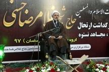 مسوولان خاطرات مرتبط با حجت الاسلام حسنی را جمع آوری کنند