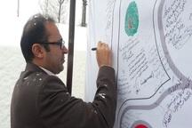 5231 نفر در آذربایجان غربی میثاق نامه 'بهرفت' را امضا کردند