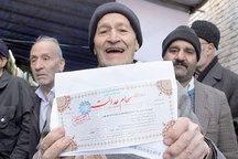 چند میلیون ایرانی برای دریافت شماره شبا ثبت نام کردند؟