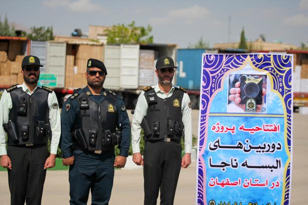 پلیس اصفهان به دوربین البسه و کوادکوپتر مجهز شد