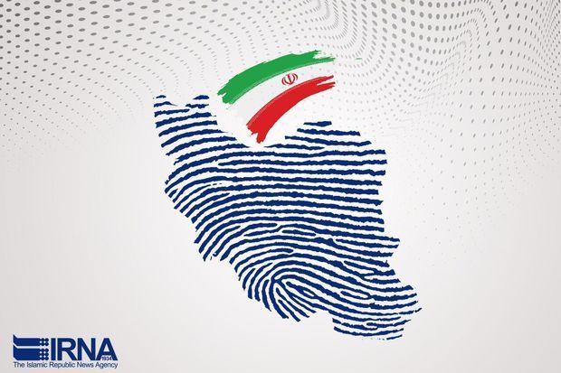 هیات اجرایی انتخابات مجلس شورای اسلامی در خمین تشکیل شد