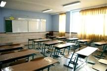 فضای آموزشی چهار هزار دانش آموز ایلامی فراهم شد